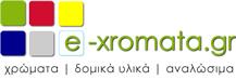 e-xromata.gr Ηλεκτρονικό κατάστημα χρωμάτων